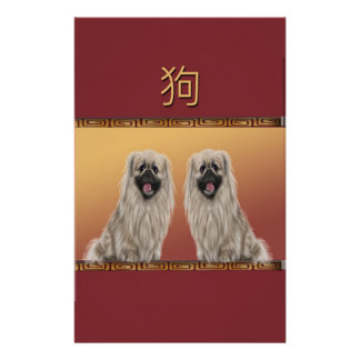 Papeterie Pekingese année chinoise de conception asiatique
