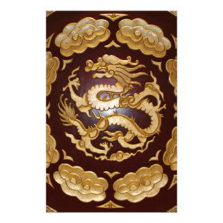 Papeterie Plaque chinoise de dragon