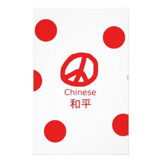 Papeterie Symbole de paix et conception chinois de langue
