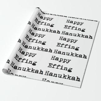 Papier Cadeau Emballage de merde heureux de hanoukka de chanukah