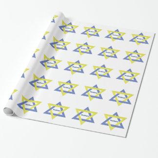 Papier Cadeau Étoile de Yeshua