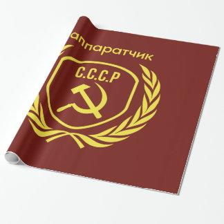 Papier Cadeau Papier d'emballage brillant d'apparatchik de CCCP