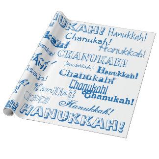 Papier Cadeau Papier d'emballage de bleu de Chanukah O Hannukah