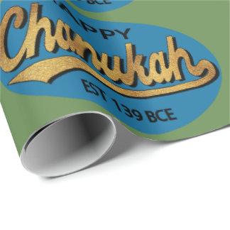 """Papier Cadeau Papier d'emballage """"rétro Chanukah heureux """" de"""