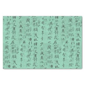 Papier de soie de soie asiatique coloré par