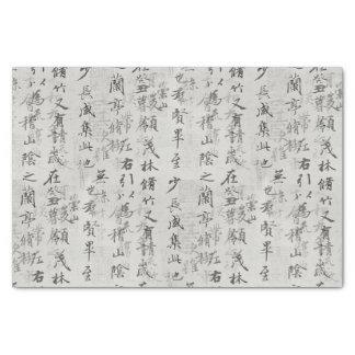 Papier de soie de soie asiatique de traçage de