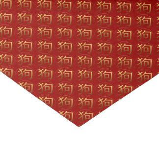 Papier de soie de soie de relief par or d'effet