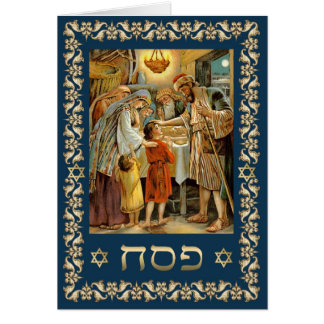 Pâque heureuse dans les cartes de voeux hébreues