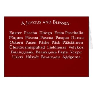 Pâques 01 carte de vœux
