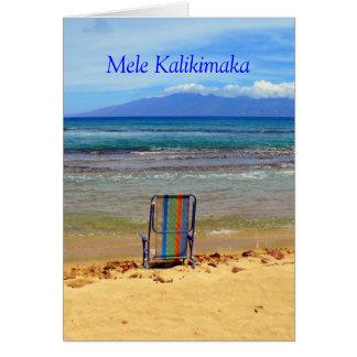 Parc de plage de Honokowai, Mele Kalikimaka Carte De Vœux