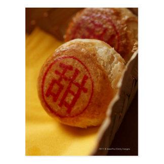 Pâtisserie chinoise de pâte d'haricot avec le cartes postales