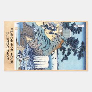 Paysage vintage japonais frais de bord de la mer d stickers rectangulaires