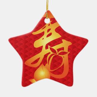 Pêche de Shou de longévité sur l'arrière - plan Ornement Étoile En Céramique