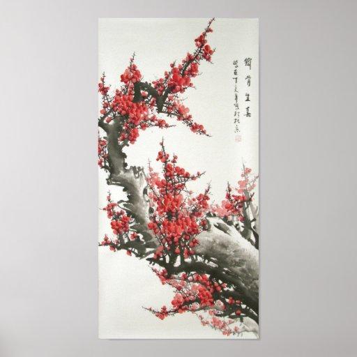 Peinture chinoise de fleurs de cerisier copie num posters - Poster peinture ...