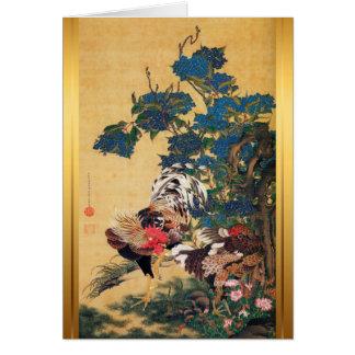 Peinture chinoise de Japonais de la nouvelle année Carte De Vœux