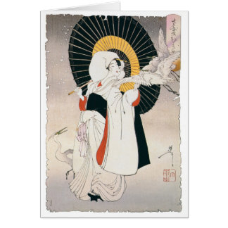 Peinture de façon saisissante belle de femme japon carte de vœux