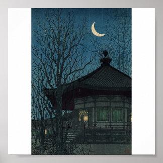 Posters peinture japonaise - Poster peinture ...