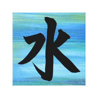 Peinture japonaise d'abrégé sur l'eau de symbole toile