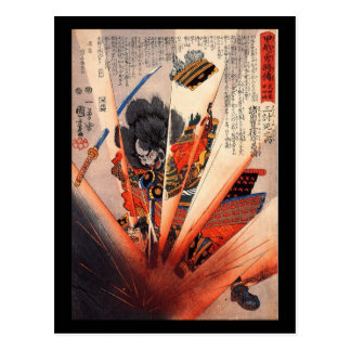 Peinture samouraï, circa 1800's carte postale
