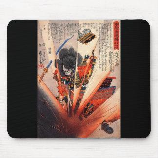 Peinture samouraï, circa 1800's tapis de souris
