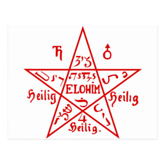 Pentagramme du sixième livre de Moïse Cartes Postales