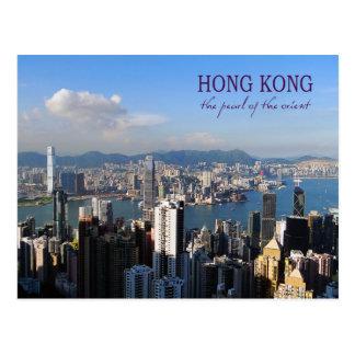 Perle de la carte postale de voyage de l'Orient