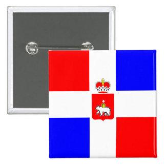 Perm Krai, drapeau de la Russie Pin's