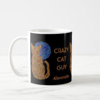 Personnalisez cette tasse de café folle de type de