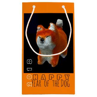 Petit Sac Cadeau B2 2018 de SGift d'année de chien d'art numérique