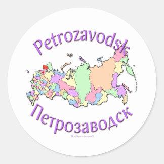 Petrozavodsk Russie Sticker Rond