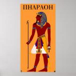 PHARAON (maths et lettres grecques) Affiche