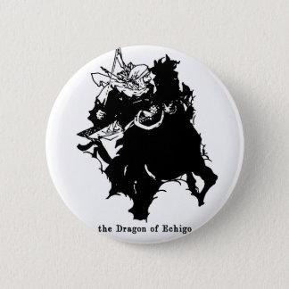 Pin's 上杉謙信 Uesugi Kenshin
