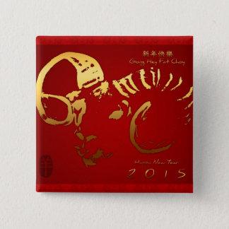 Pin's 2015 années d'or de RAM + salutation