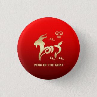 Pin's Année chinoise des boutons de cadeau de chèvre