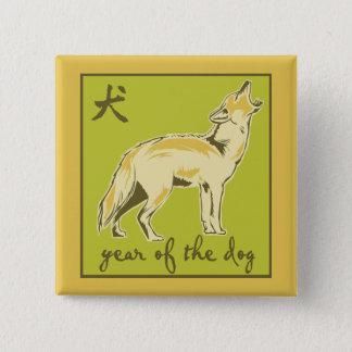 Pin's Année du chien
