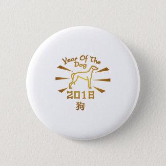 Pin's Année du lévrier chinois de nouvelle année du