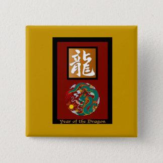 Pin's Année du rectangle de dragon