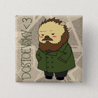 Pin's Bouton carré de Dostoevsky