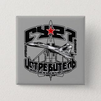 Pin's Bouton carré du bouton Su-27 (Су-27)