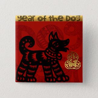 Pin's Bouton chinois de carré de zodiaque d'année de