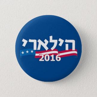 Pin's Bouton de l'hébreu 2016 de Clinton