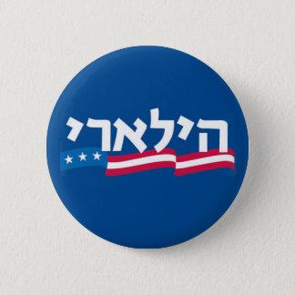 Pin's Bouton hébreu de Clinton juif
