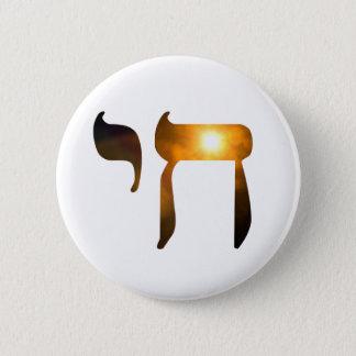 """Pin's Bouton """"vivant"""" de symbole de Chai"""