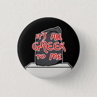"""Pin's """"C'est tout le Grec à moi """""""