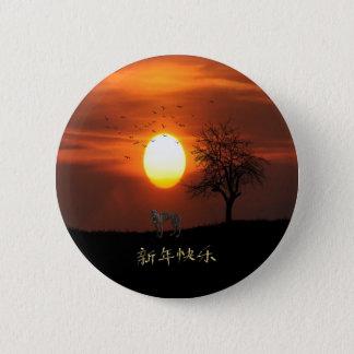 Pin's Coucher du soleil, arbre, oiseaux, lévrier, chien
