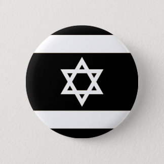 Pin's Drapeau de l'Israël - דגלישראל - ישראלדיקעפאן