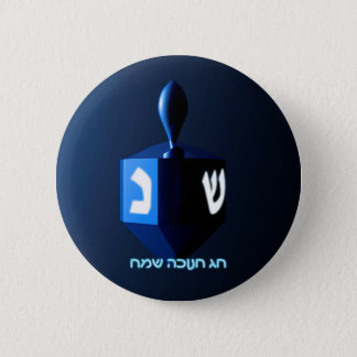 Pin's Dreidel bleu brillant