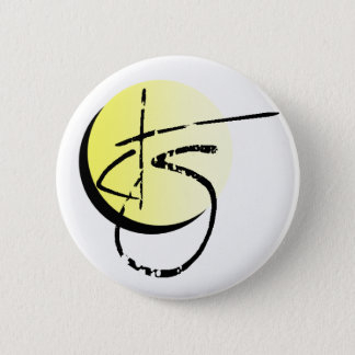 Pin's Fendez le bouton littéraire de magazine d'épine