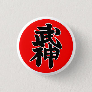 Pin's Insigne de Bujinkan Shidoshi