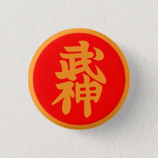 Pin's Insigne de Bujinkan Soke